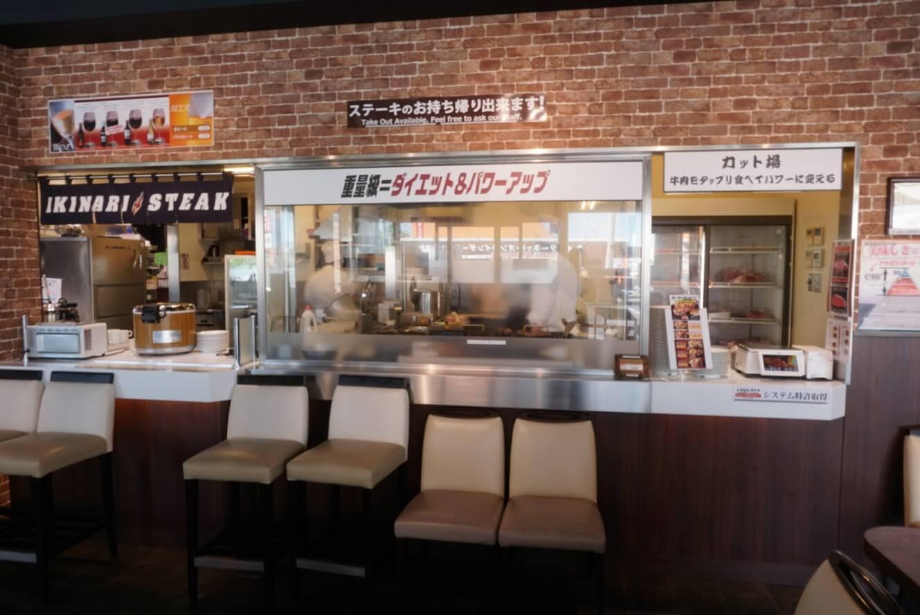 いきなりステーキ店内のカット場