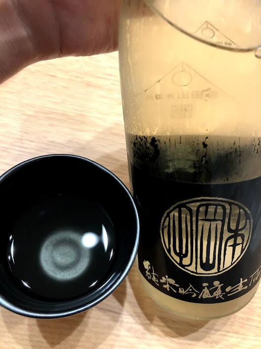 盛典 県農 純米吟醸生原酒