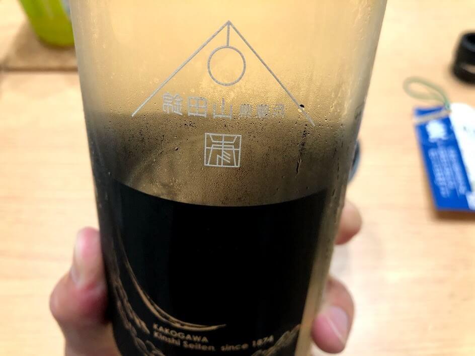 ボトルの裏側