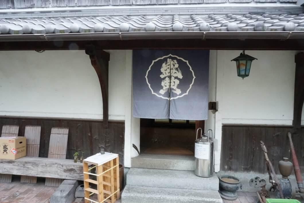 岡田本家直売所