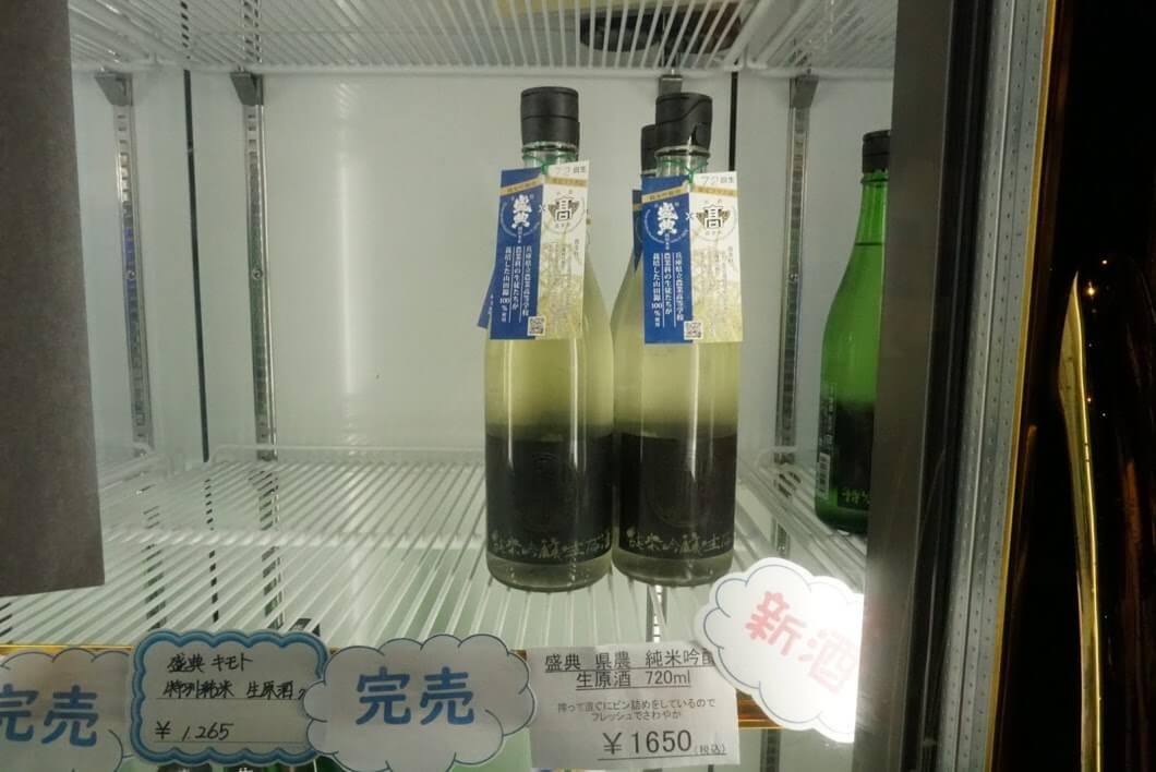 盛典 県農 純米吟醸生酒
