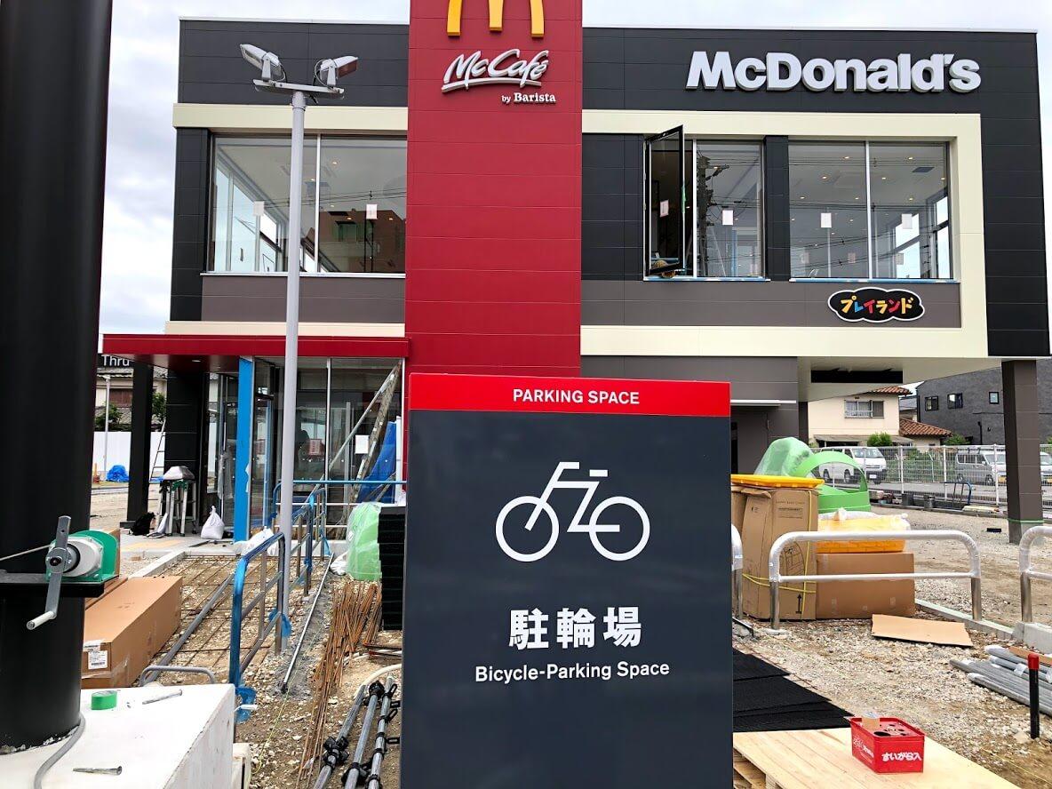 マクドナルド加古川店の駐輪場