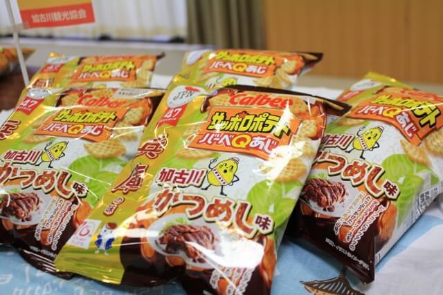 サッポロポテトバーベQあじ 加古川かつめし味