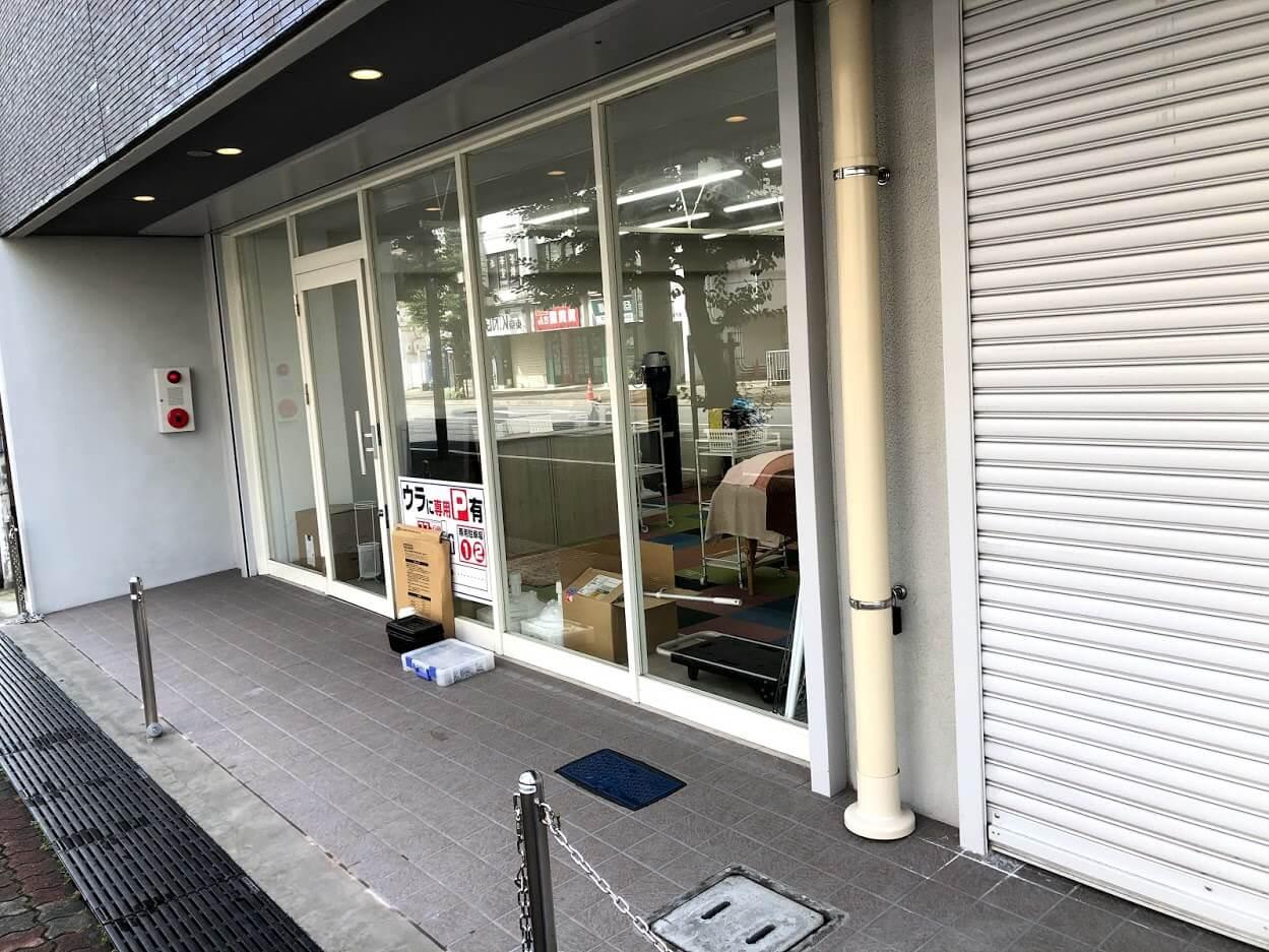 パールプラス加古川店の工事中の様子