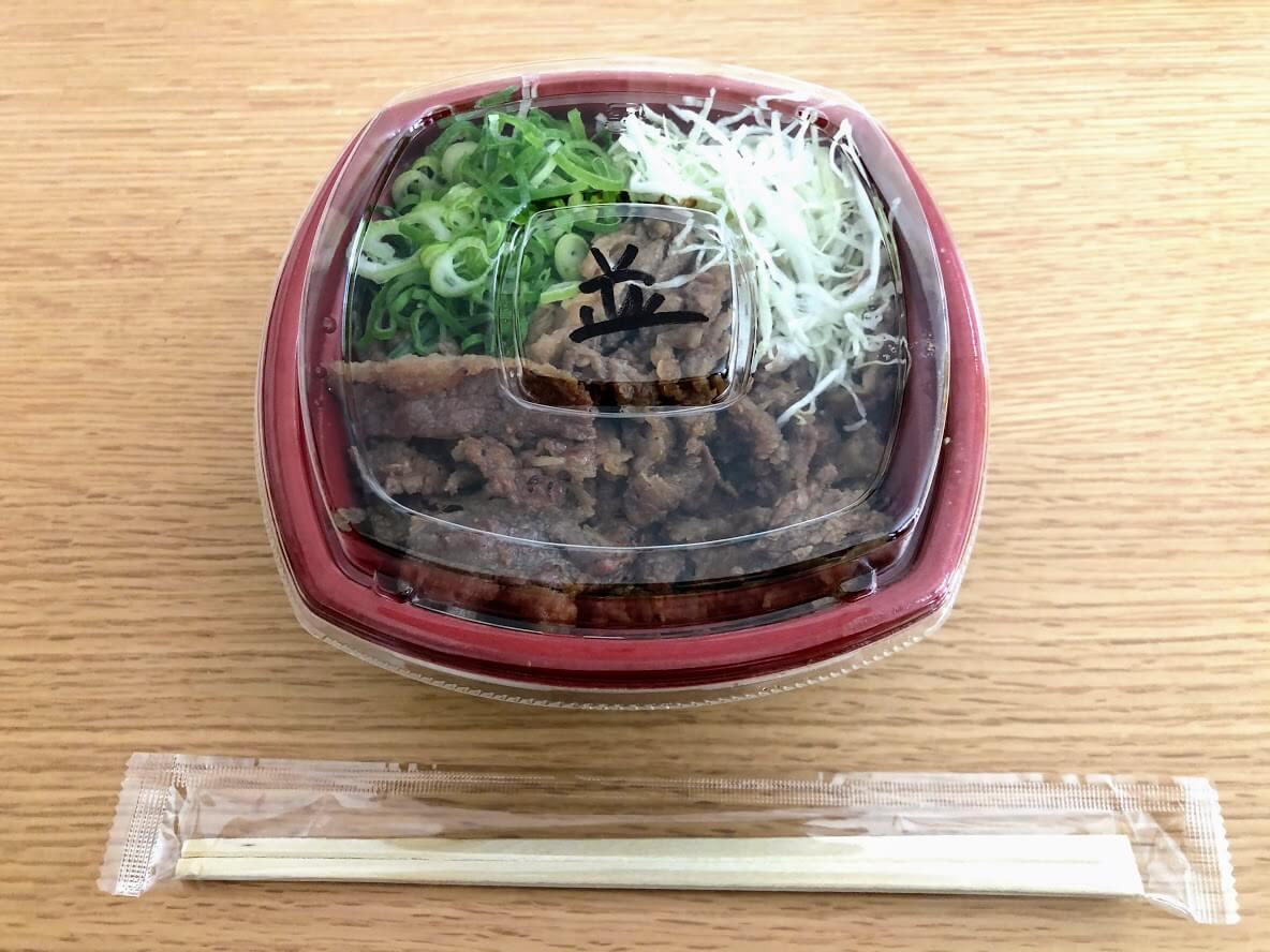 韓丼のカルビ丼