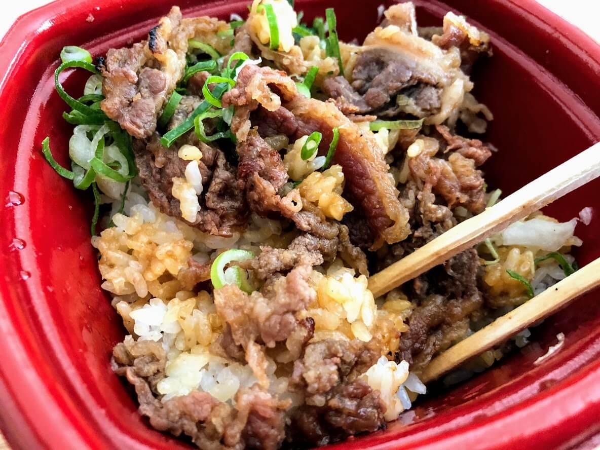 韓丼のカルビ丼のお米