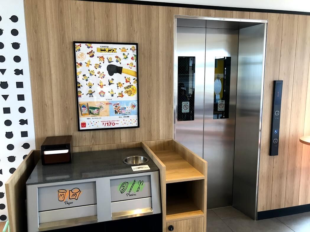 マクドナルド加古川店のエレベーター