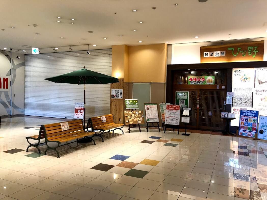 一番軒加古川店オープン予定地とひな野加古川店