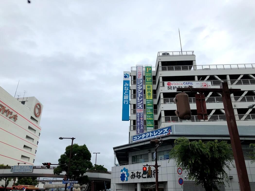 ヤマトヤシキとみなと銀行加古川支店
