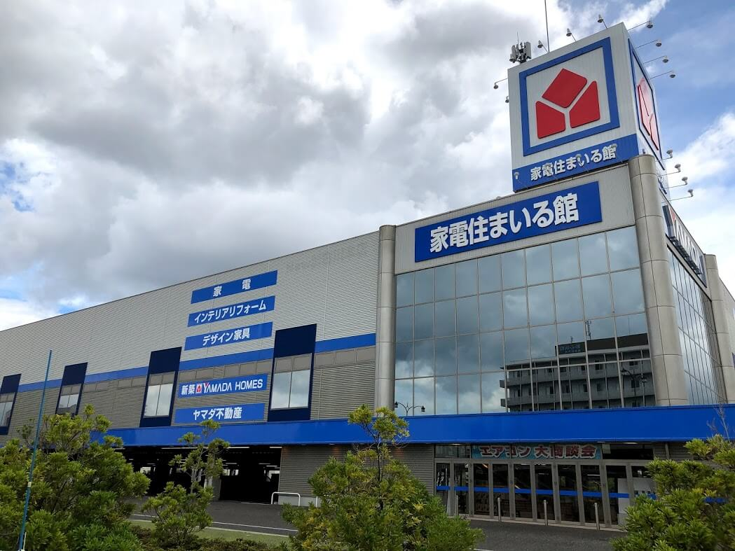 ヤマダ電機加古川本店