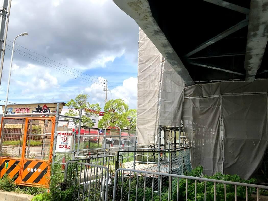 野口陸橋の補修工事と力丸加古川店