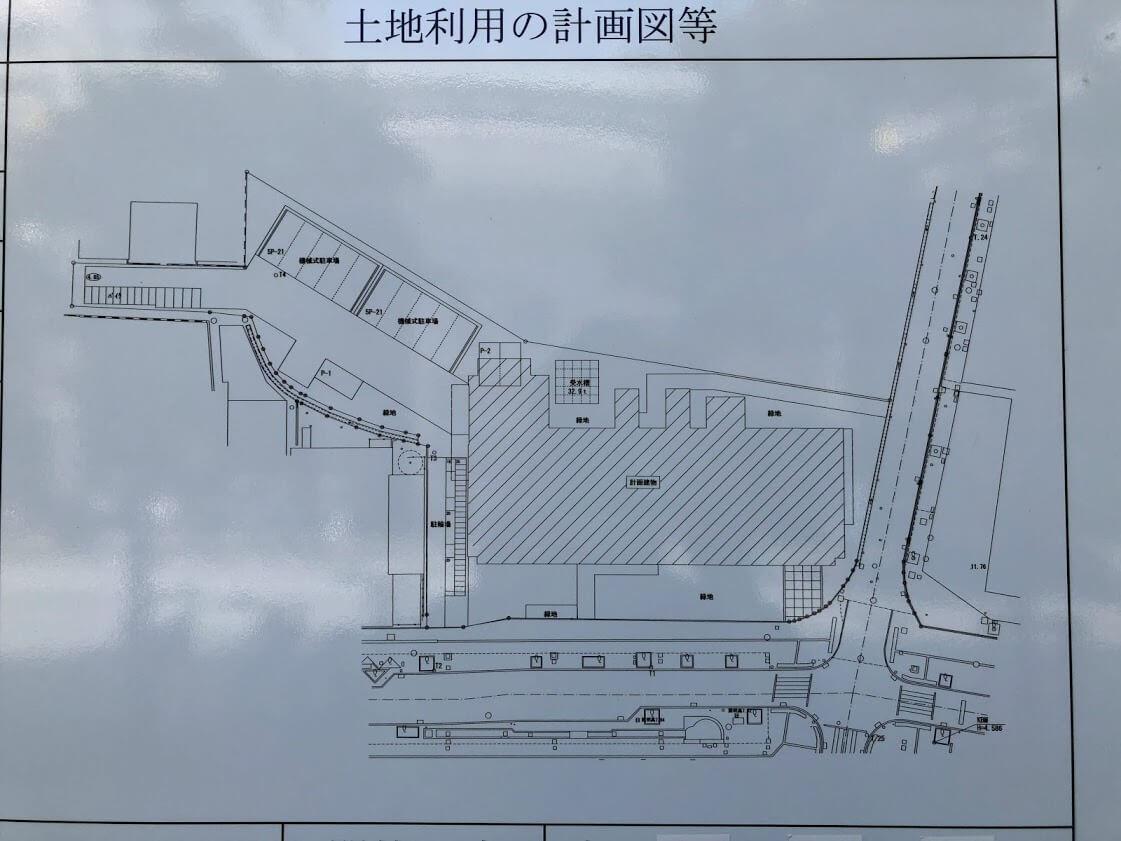 寺家町マンションの土地利用の計画図