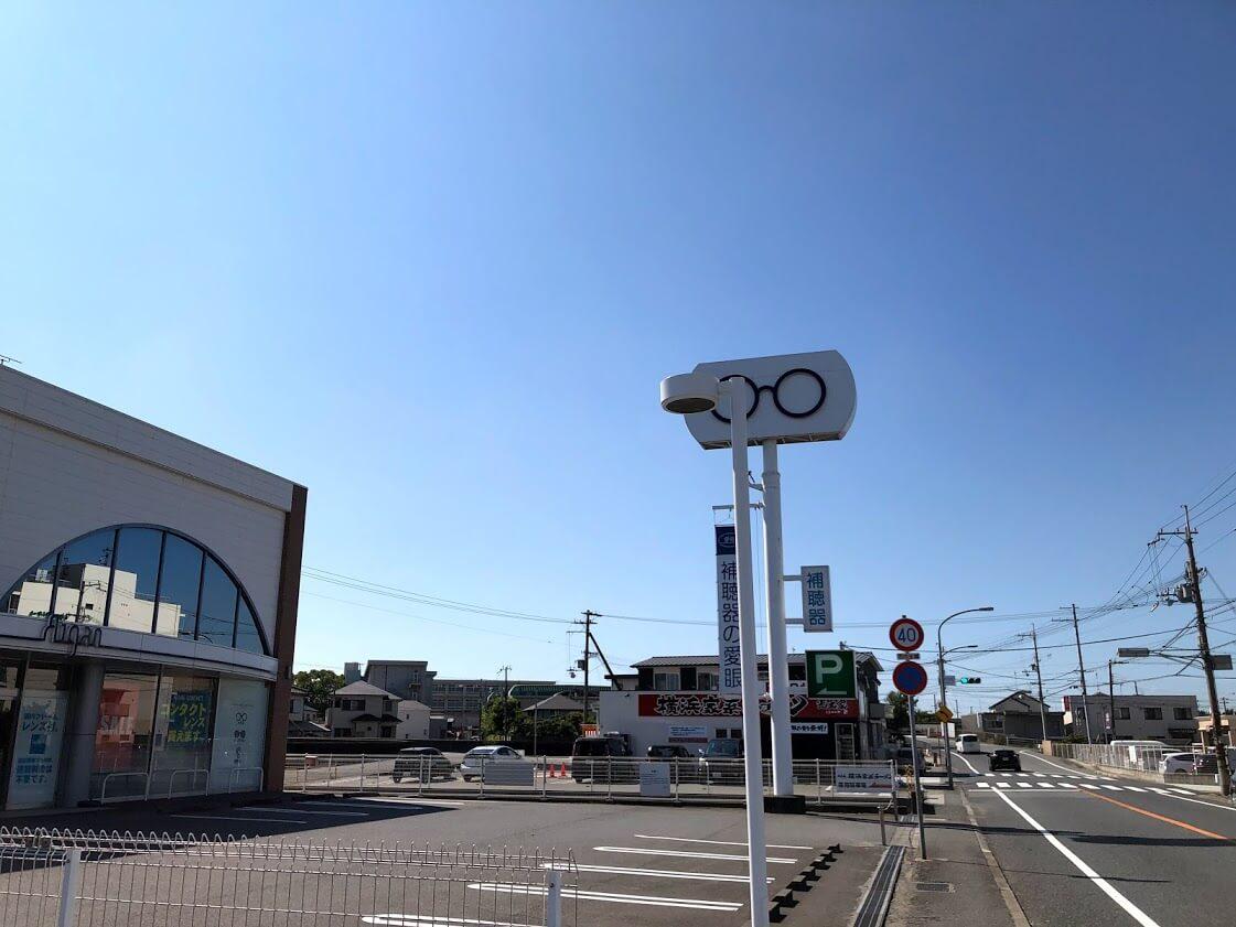 メガネの愛眼加古川別府本店