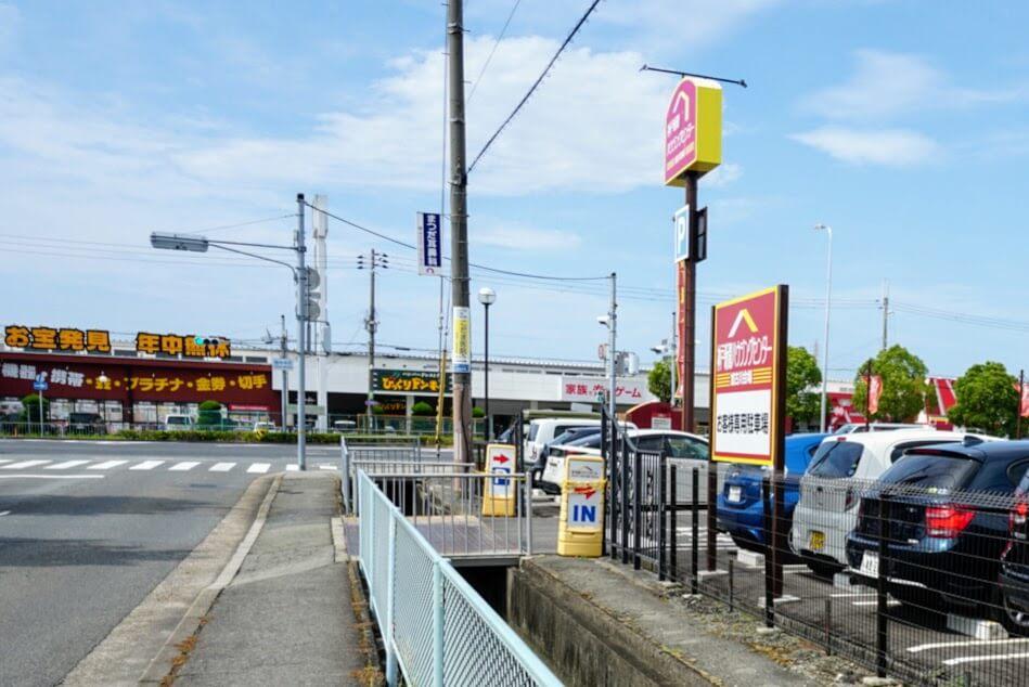 神戸新聞ハウジングセンター加古川会場西側駐車場入り口