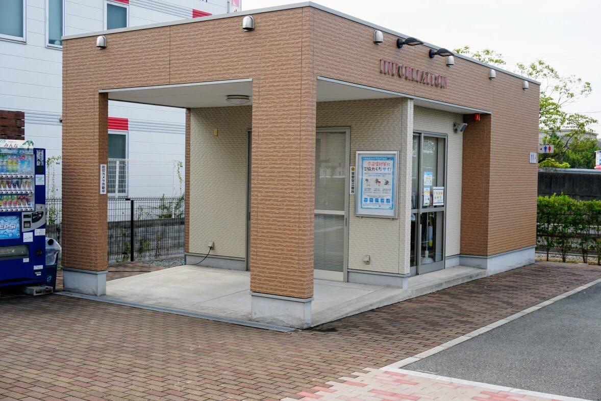 神戸新聞ハウジングセンター加古川会場の東側にあるサブハウス