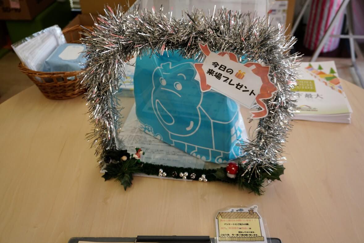 神戸新聞ハウジングセンター加古川会場の来場プレゼント