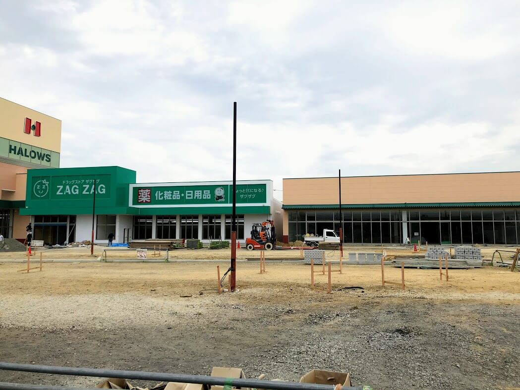 ザグザグ東加古川店
