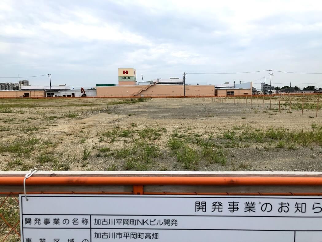 加古川平岡町NKビルの予定地とハローズ東加古川モール