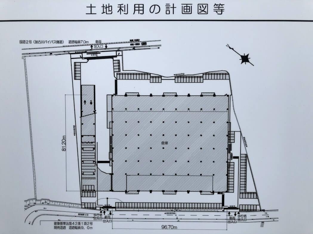 加古川平岡町NKビル土地利用の計画図