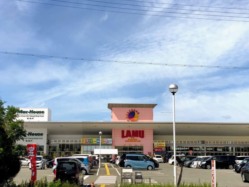 ラ・ムー加古川店と閉店したマックハウス加古川店