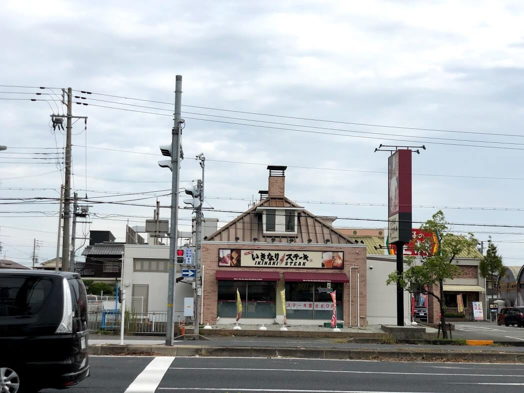いきなりステーキ加古川店