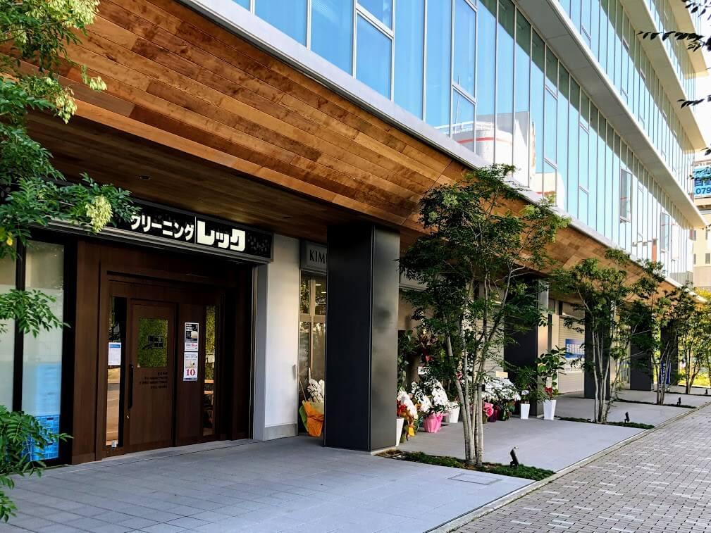 クリーニングのレック加古川駅前店と木村こころのクリニック