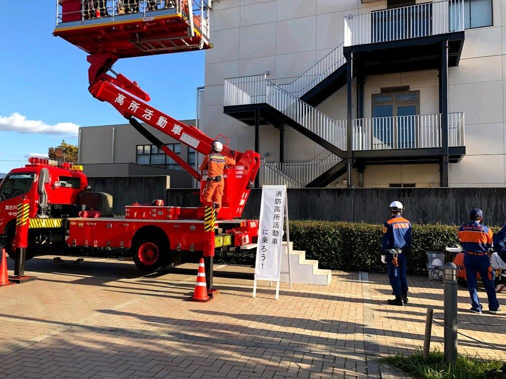 2019年の加古川防災フェスタの様子
