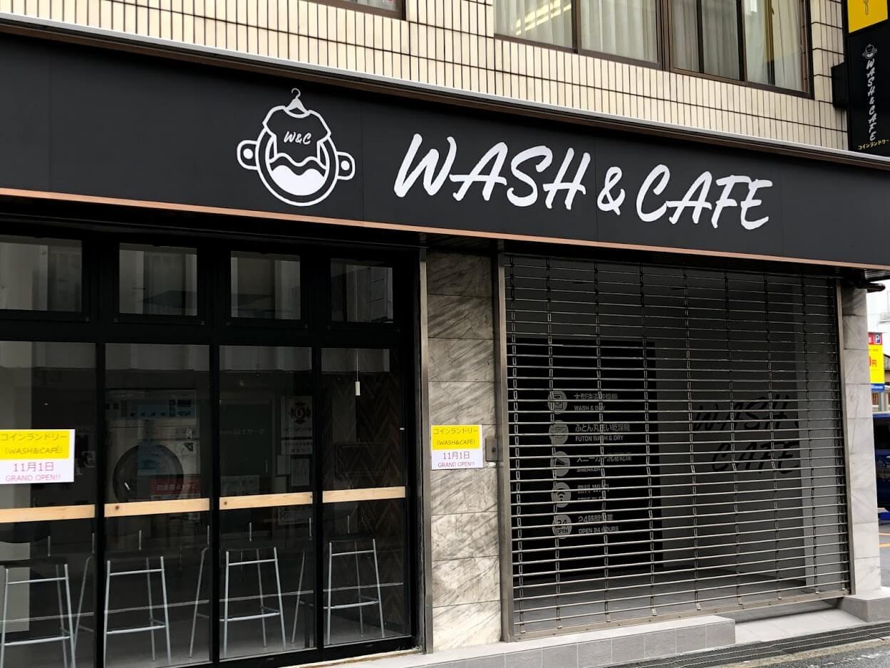 WASH&CAFEのオープン前の外観
