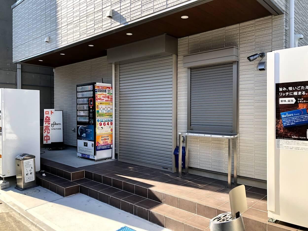 大浦商店の外観