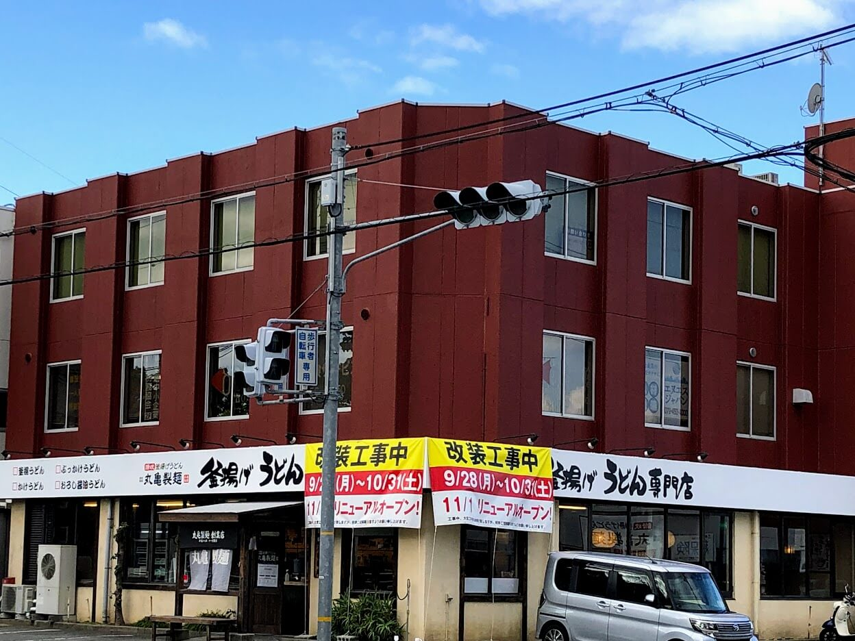 丸亀製麺加古川店リニューアルオープンのお知らせ