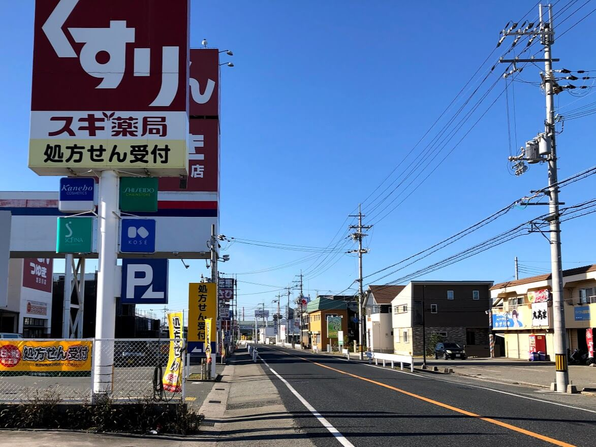 サイクルベースあさひ加古川店周辺