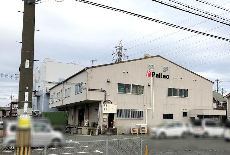 株式会社PALTAC兵庫支店
