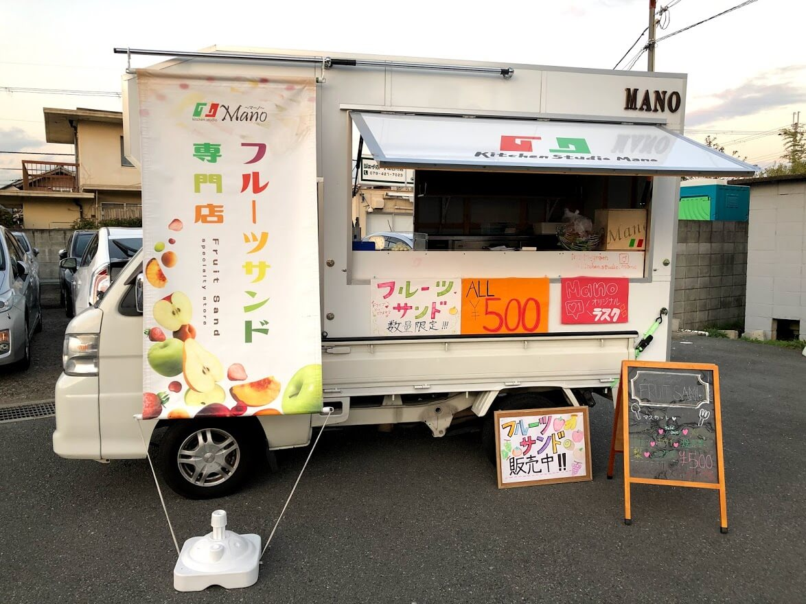 Kitchen Studio Manoのキッチンカー