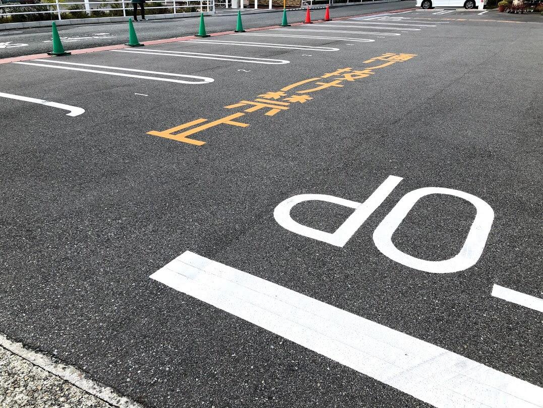 マザームーンカフェ加古川店駐車場敷地