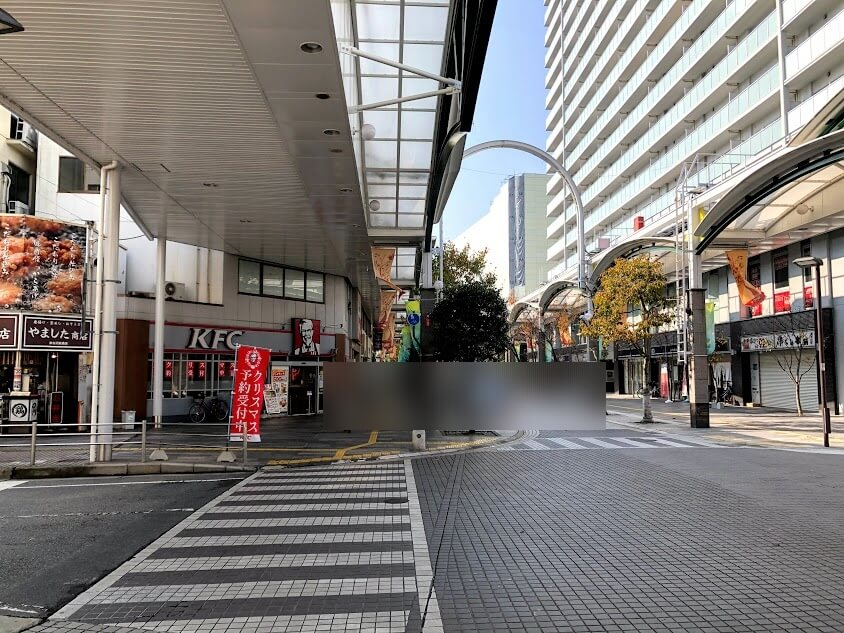 ケンタッキーフライドチキン加古川店
