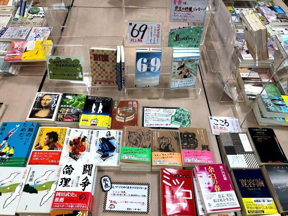 「加古川東高校 先生と生徒さんのイチオシ100選」ブックフェア小説