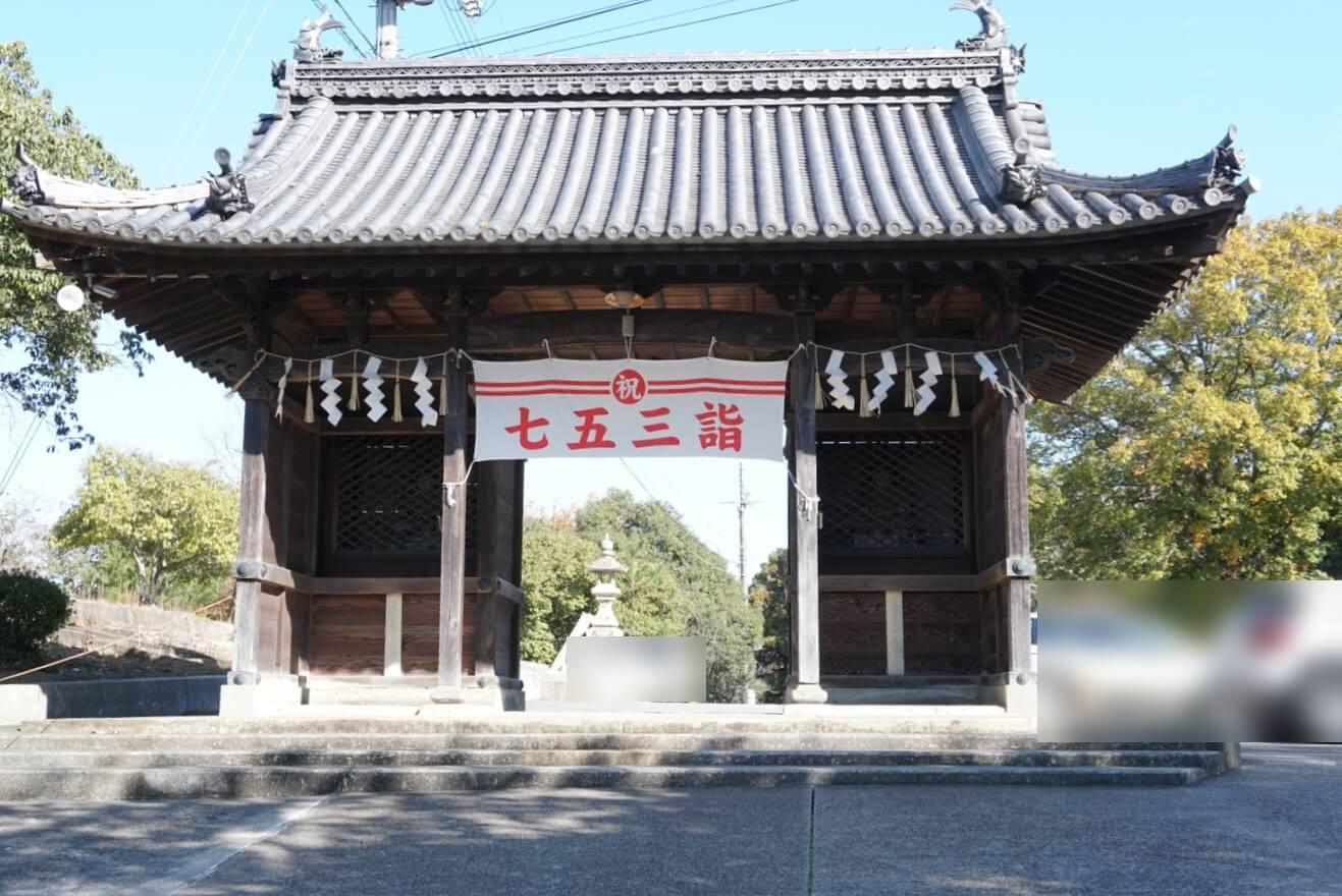日岡神社の随身門