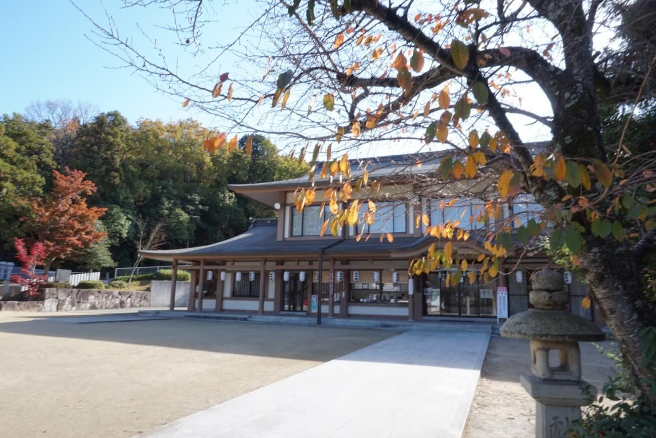 日岡神社参集殿