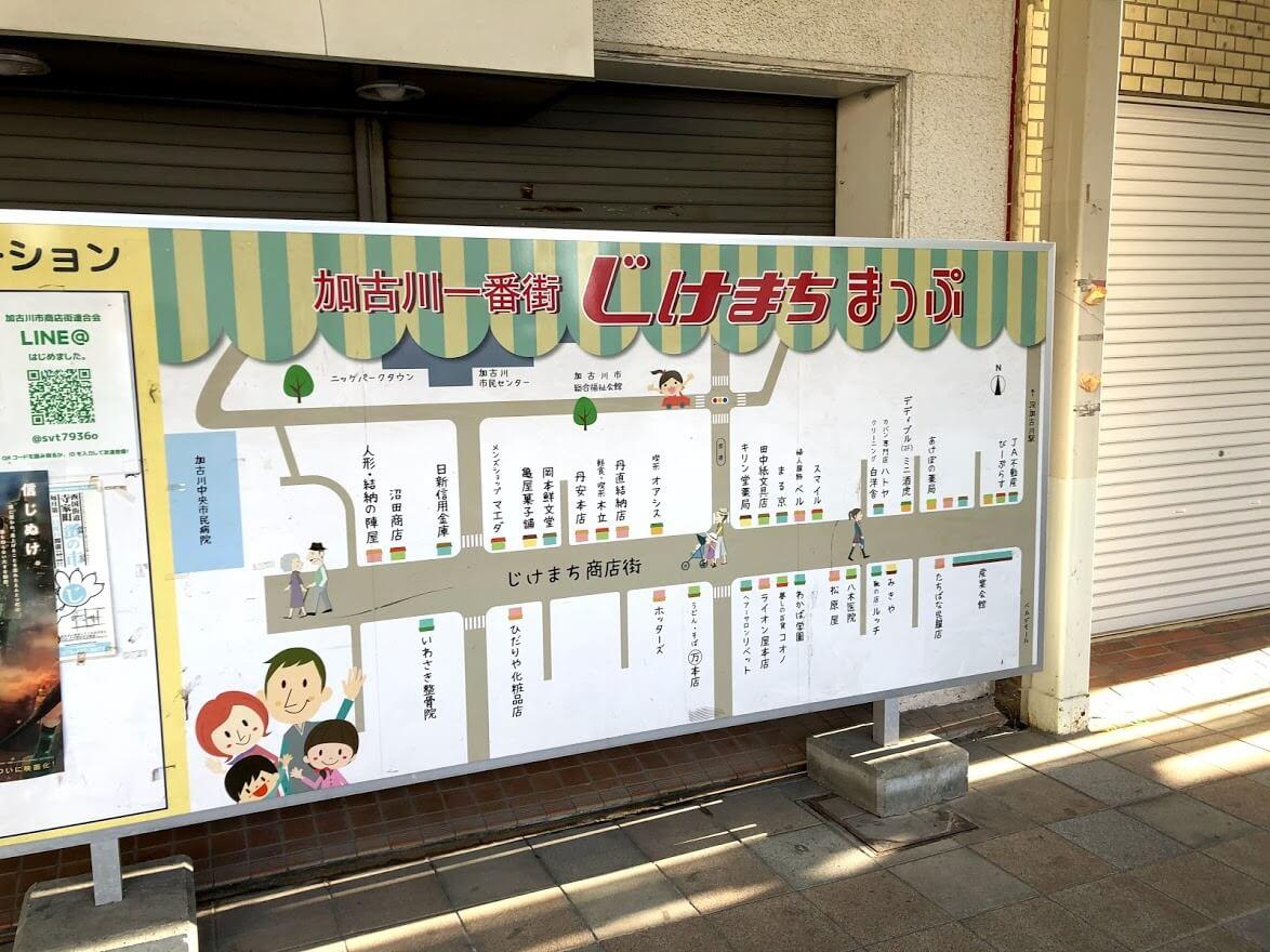 寺家町商店街店舗マップ