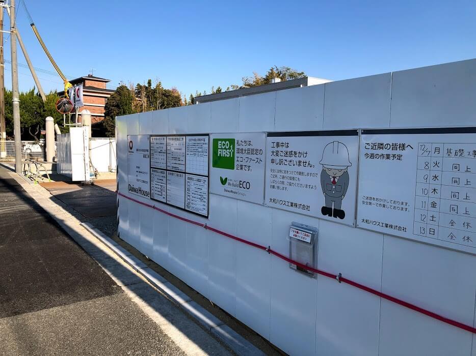 ネッツトヨタ兵庫 加古川平岡店新築工事の様子