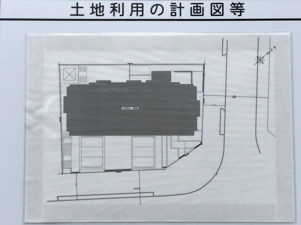 (仮称)リベール加古川駅前土地利用の計画図アップ