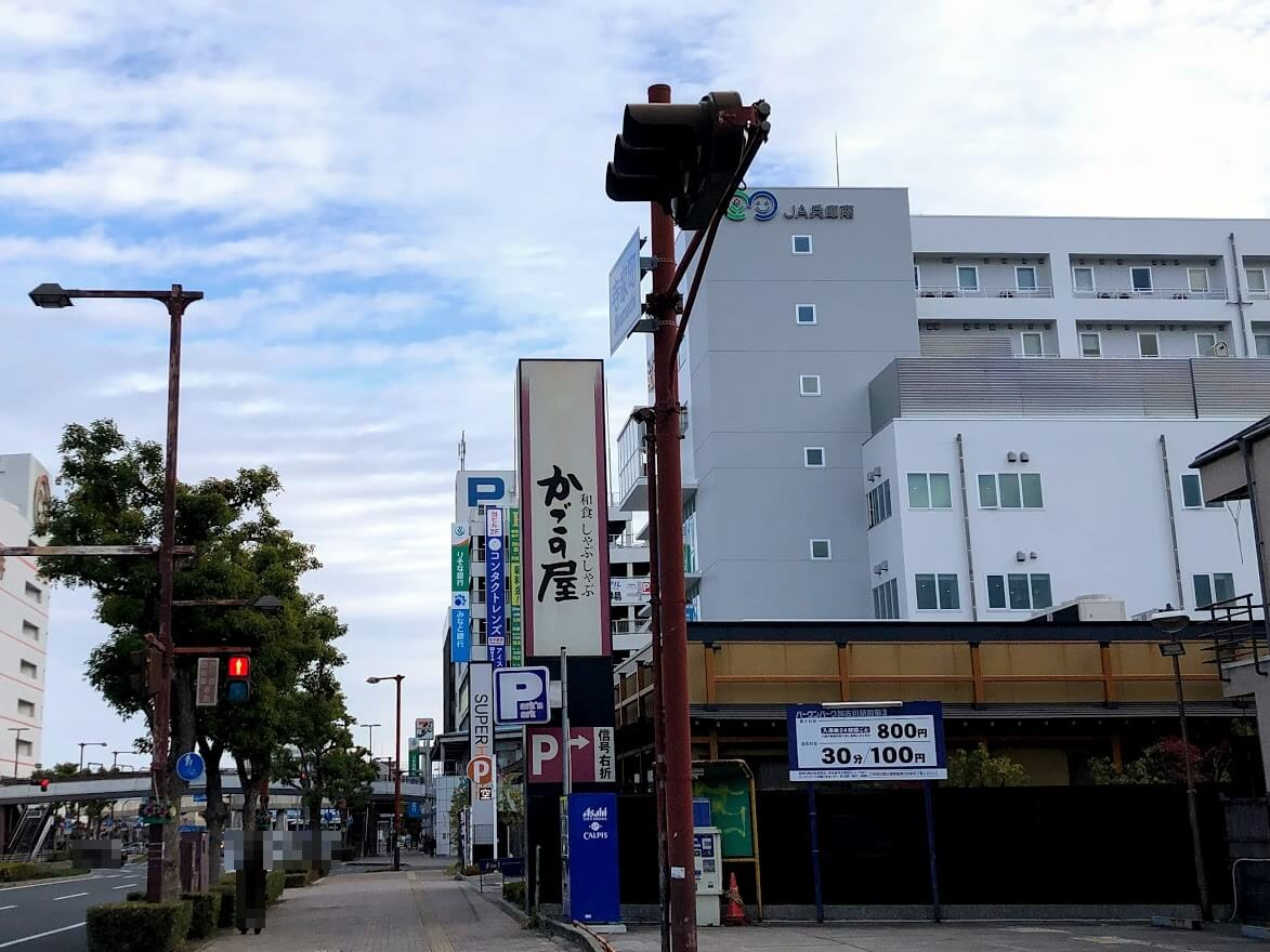 かごの屋加古川駅前店、スーパーホテル加古川駅前、みなと銀行・りそな銀行共同店舗