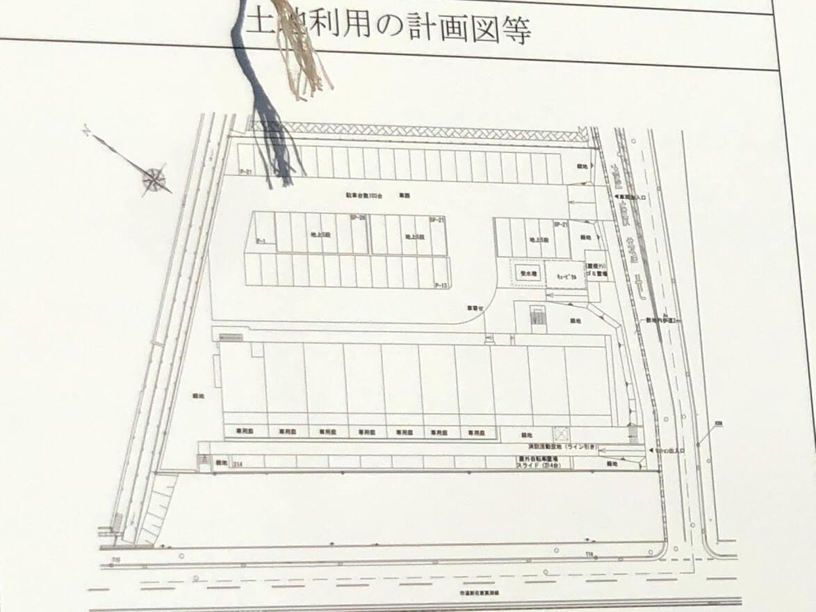 (仮称)加古川市平岡町高畑計画の土地利用の計画図