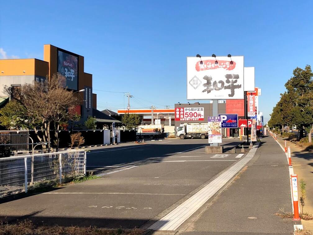 和平加古川本店とラーメン山岡家加古川平岡店が入ると思われるテナント