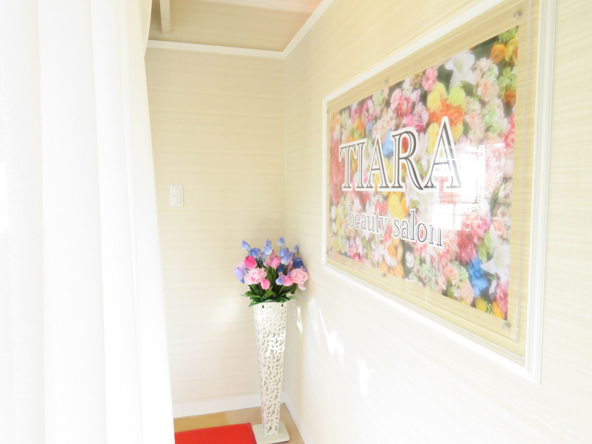 TIARA beauty salon入り口