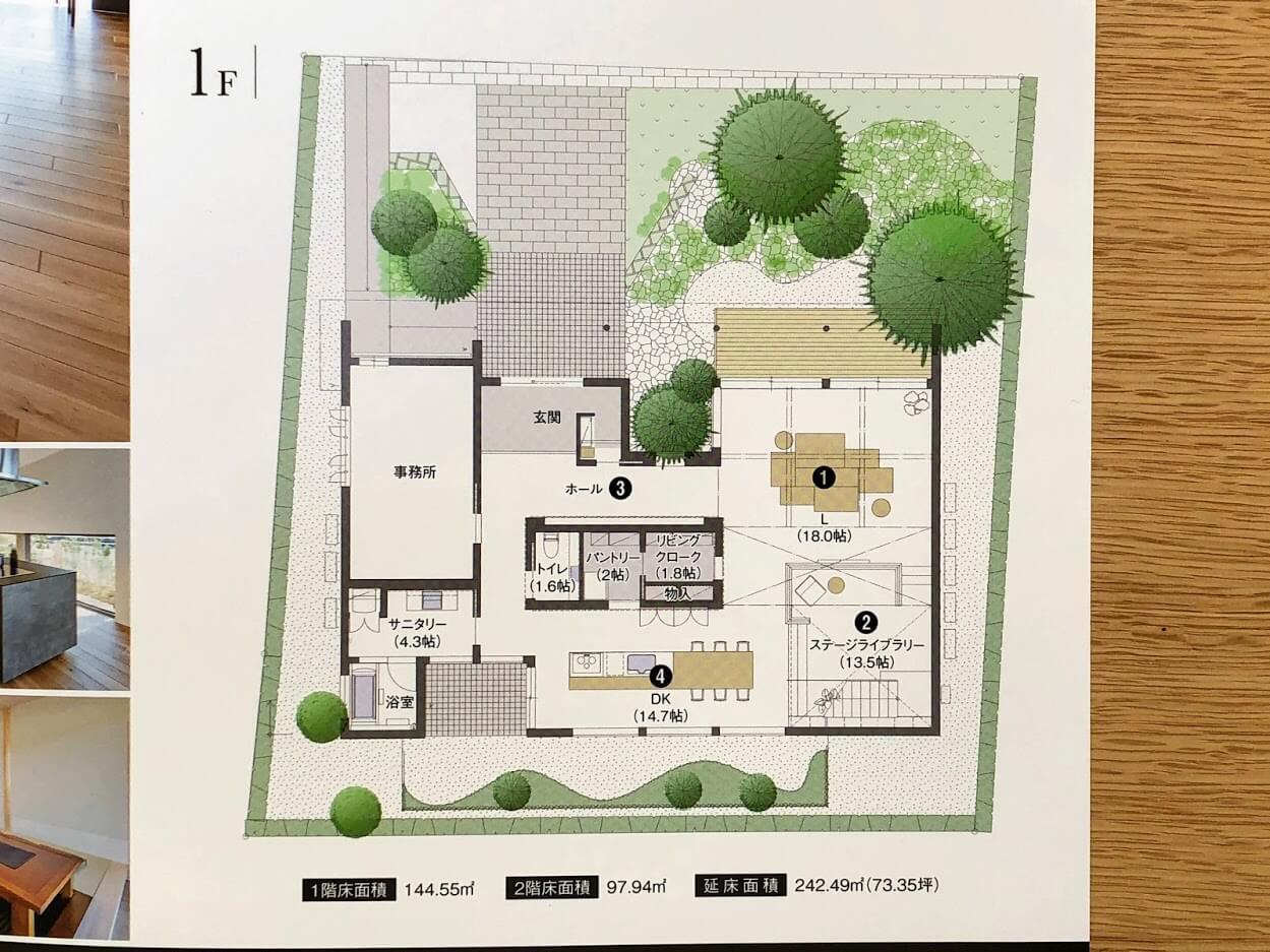 積水ハウス加古川モデルハウス1階部分間取り