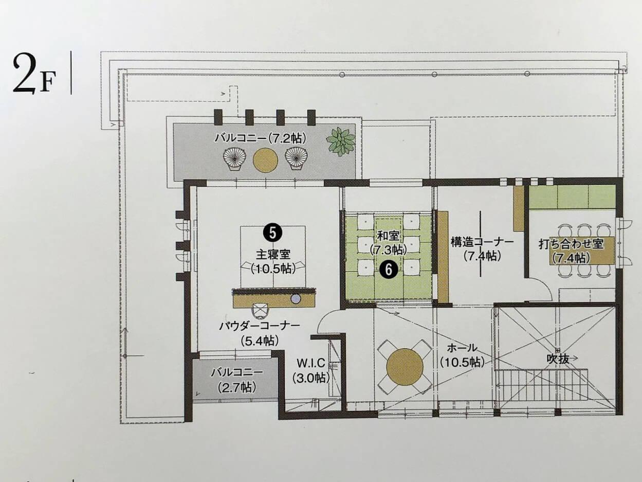 積水ハウス加古川展示場2階間取り