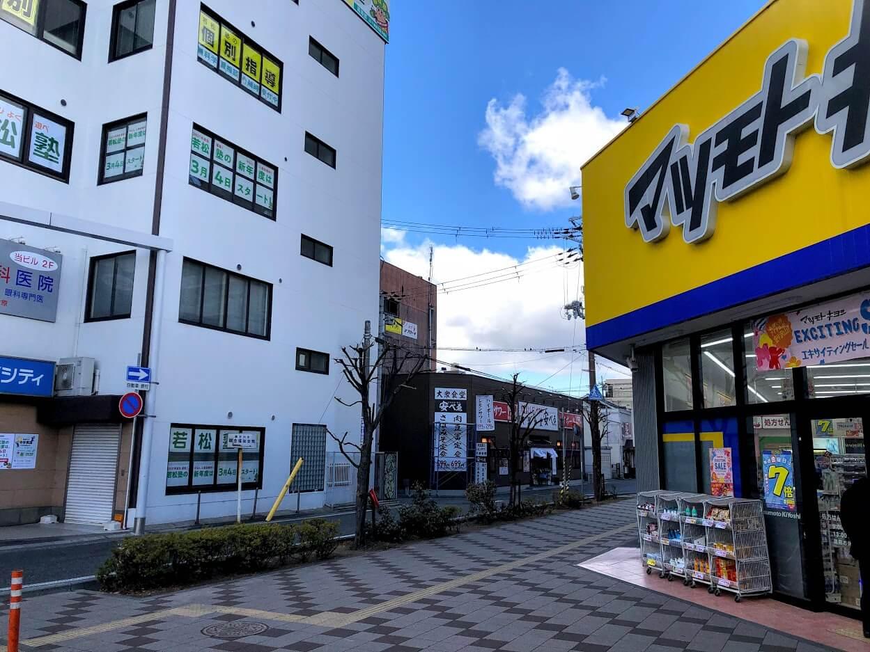 マツモトキヨシ加古川駅前店