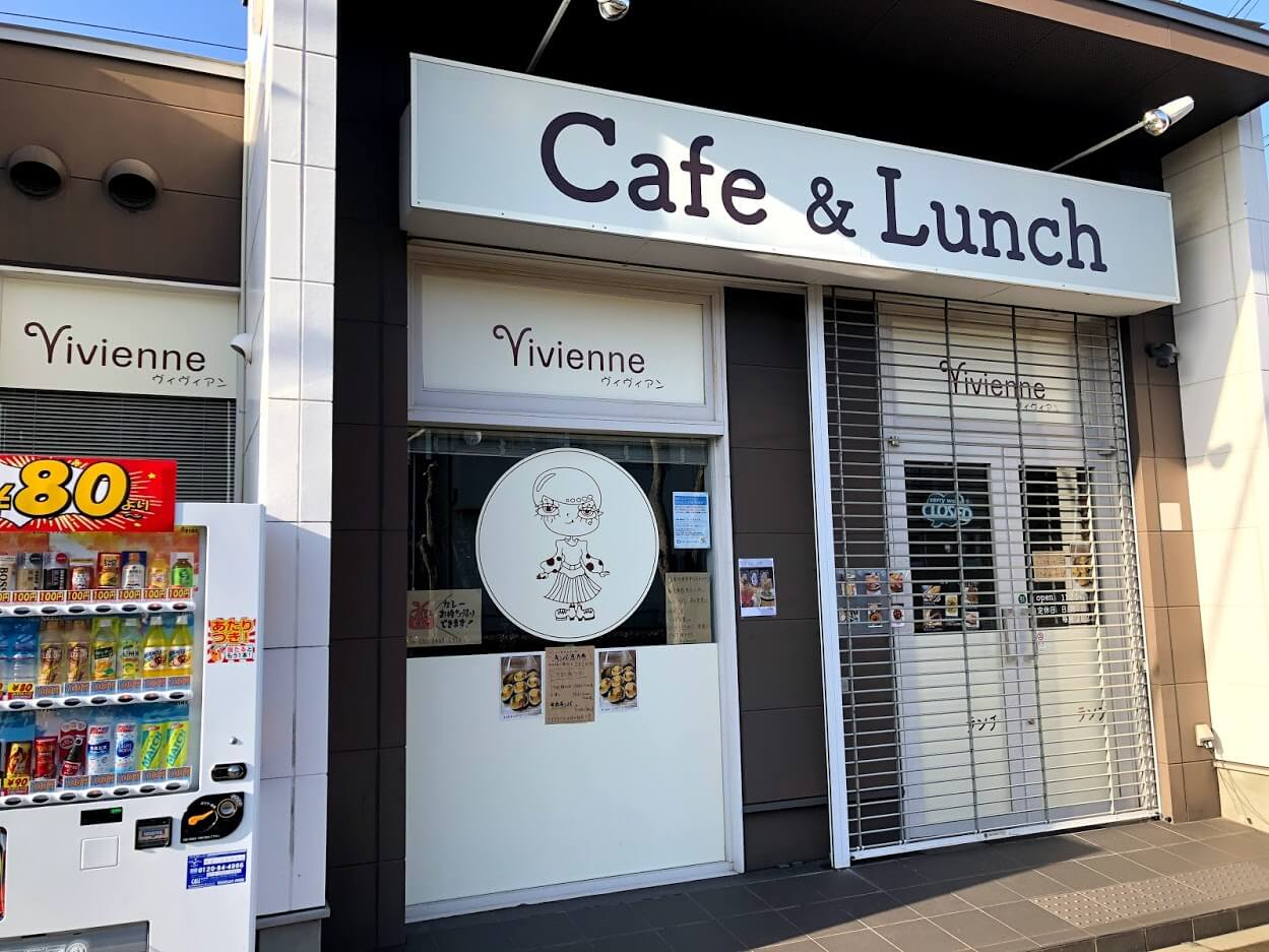 Vivienne Cafe & Lunch外観