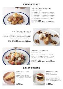 マザームーンカフェケーキメニュー2